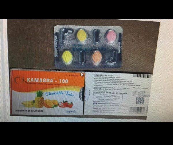 Kamagra Chewable Tablets 100 Mg